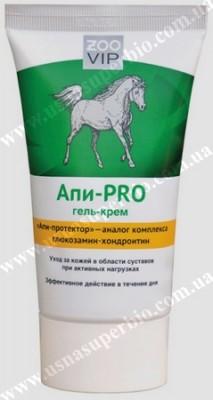 Мазь для суставов лошадей купить харьков ортез неопреновый на коленный сустав