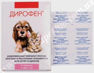 лекарства от глистов купить в аптеке