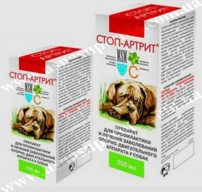 Лечение суставов лошадей, собак, кошек