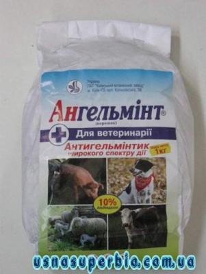 kievskiy-vitaminniy-zavod-preparat-ot-glistov