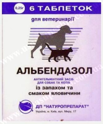 препараты от глистов для кошек и собак