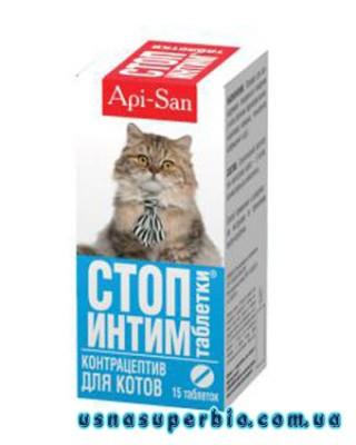 Таблетки для котов чтобы не метил