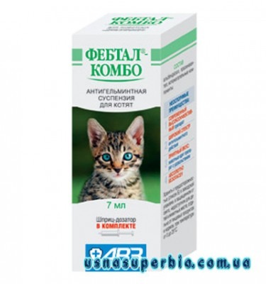 капли от глистов для кошек цена