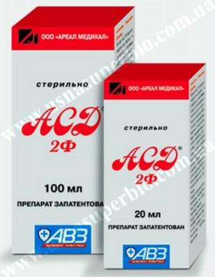 АСД 2 фракция (100 мл)