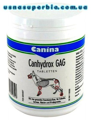 Диетический корм Royal Canin Gastro Intestinal Moderate