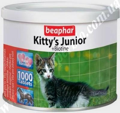 Витамины кальция для котов