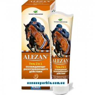 Мазь суставная которой лечат лошадей алезан от чего хрустят суставы ребенка